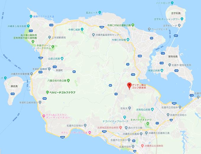 嵐山テーマパーク